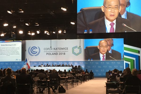 Talking About – Museums, the Framework Convention on Climate Change and the Paris Agreement